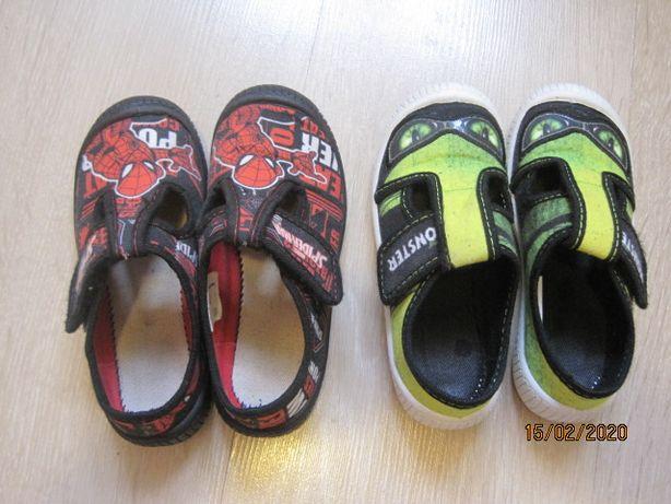 Pantofle chłopięce rozmiar 27