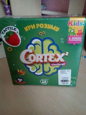 Cortex challenge Yago новая