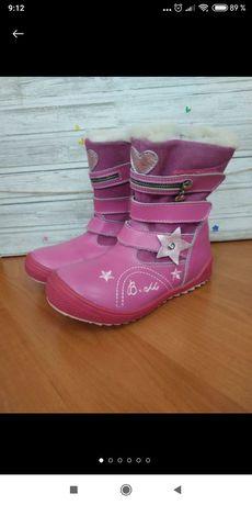 Зимние сапоги ботинки на девочку, 29 и 30 размер