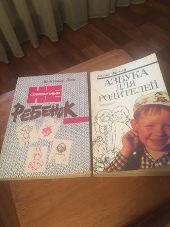 Продам книги известных детских психологов.Полезна для родителей .