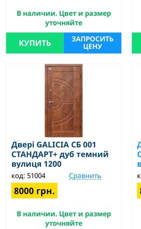 Двери входные бронированные