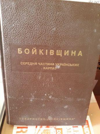 Книги б.в. по договірним цінам