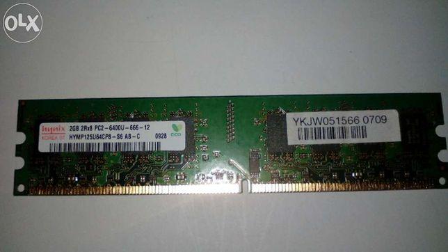Memória RAM 2gb 2rx8 pc2 Nova