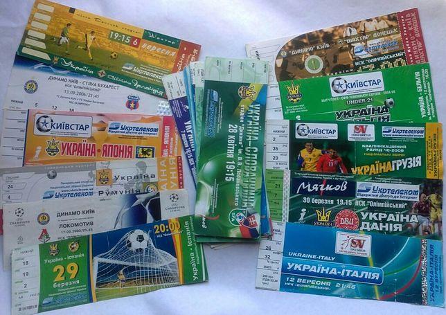 Футбольные билеты, 22 штук. Начало 2000-х
