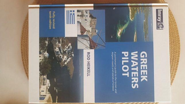 Książka dla żeglaży Greek Waters Pilot Rod Heikell 10 edycja