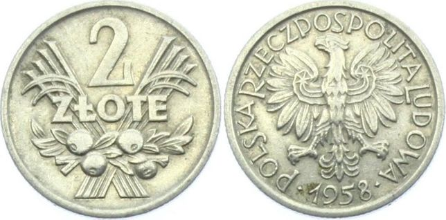 Польша монета 1958 год 2 злотых редкая