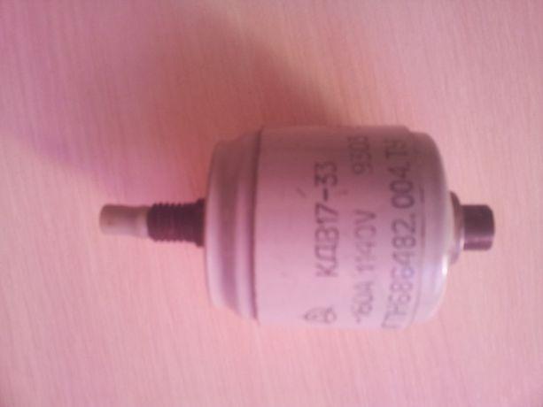 Камера дугогасительная высоковольтная КДВ 17-33