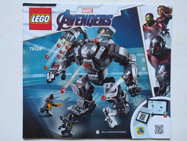 Lego 76124 Avengers Endgame- War Machine Buster