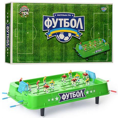 Настольный футбол «Юношеский чемпионат» JOY TOY (0702)