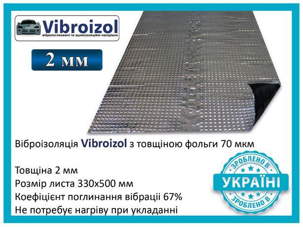Шумоизоляция, виброизоляция Vibroizol 2мм 330х500мм 70мкм, 3,3 м2
