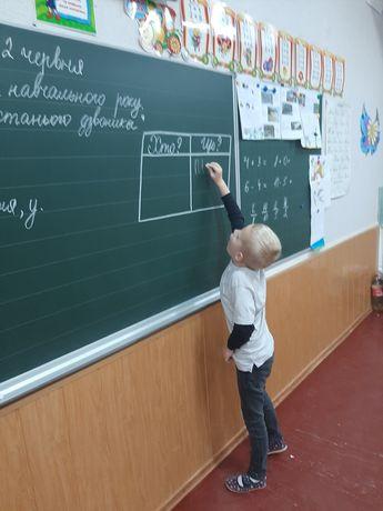 Підготовка до школи, репетитор початкових класів
