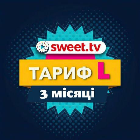 Промокоди Sweet tv