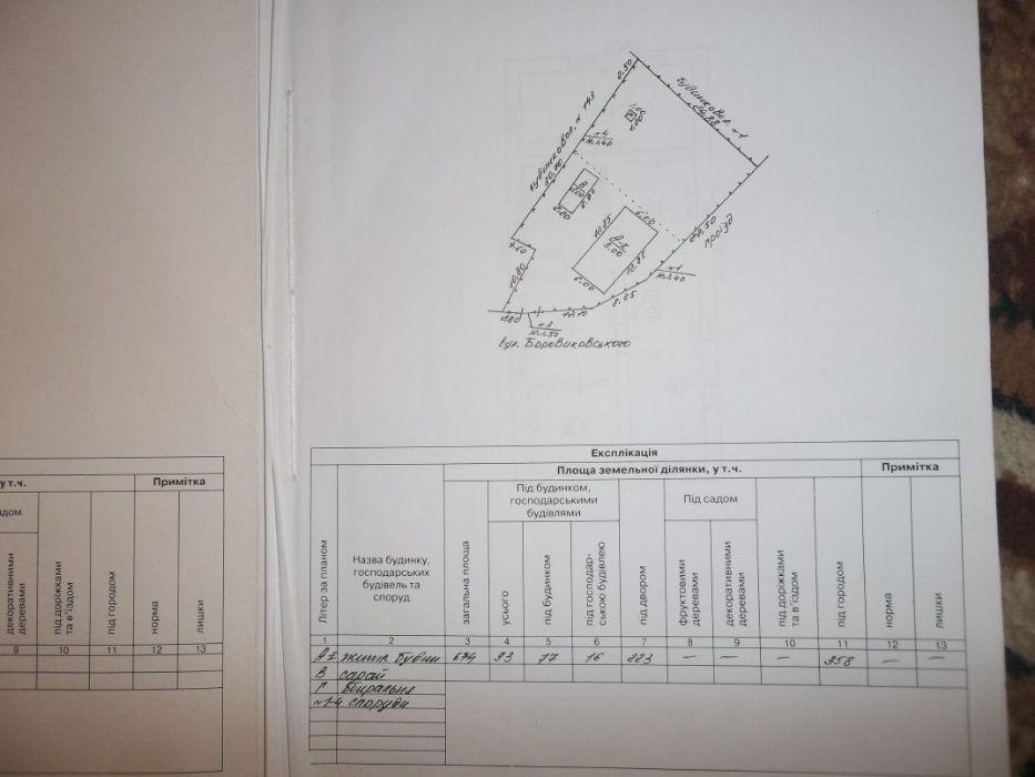 Продам земельну ділянку! Миргород - изображение 1