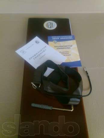 Здоровье позвоночника-Новый профилактор Евминова (профілактор, доска)