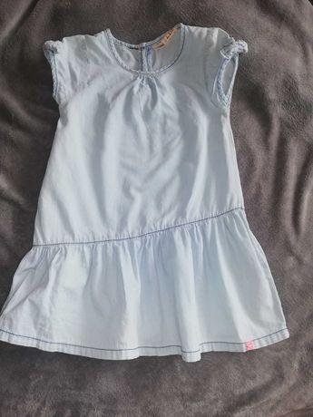Sukieneczka z ozdobnymi rękawami SMYK 110