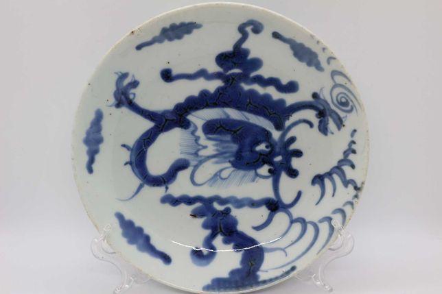 Prato porcelana Chinesa Decoração com Grande Dragão (pré-1850) 20 cm