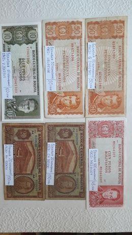 Банкноты Латинской Америки