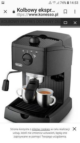 Kolbowy ekspres do kawy