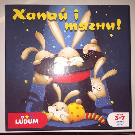 Настольные игры LUDUM