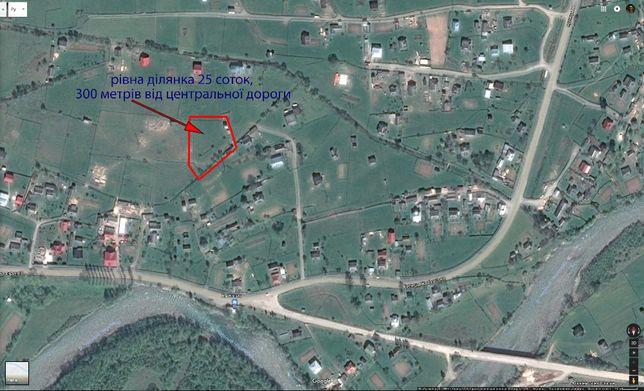 Рівна земельна ділянка 25 соток у Верховині (Карпати)