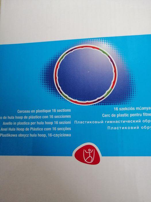 Plastikowe hula hop 16 częściowe z wypustkami Rzeszów - image 1