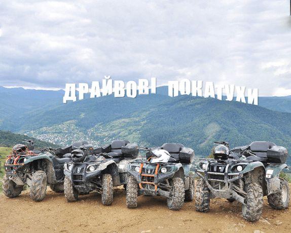 Квадроцикли, квадрики від ATV Racing. Прокат квадроциклів