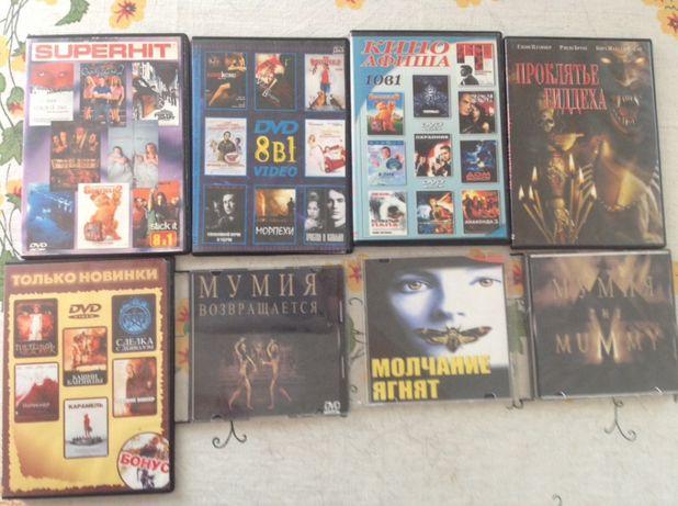Фильмы на DVD