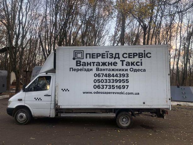 Перевозка мебели, грузоперевозки, грузчики, доставка.