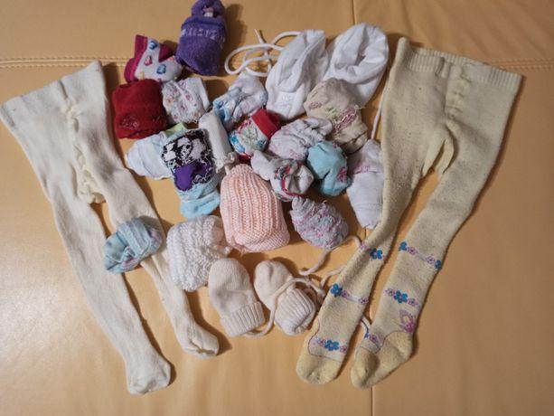 Skarpetki, rajstopy, rękawiczki i czapeczki dziewczęce