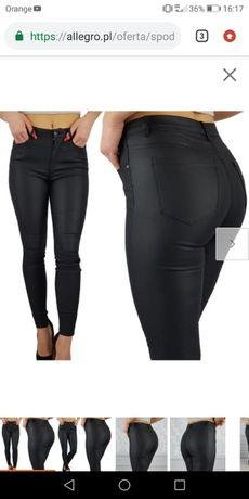 Nowe spodnie woskowane rozmiar XS