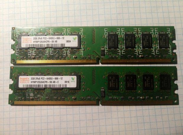 память PC2-6400 A-Data (Hunix) ддр2 DDR2-800 мгц 4GB(2по 2гб) INTEL/AM