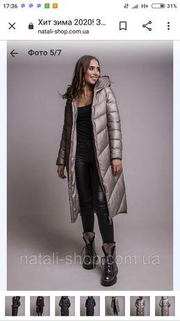 Пуховик плащ куртка пальто зимове zlly