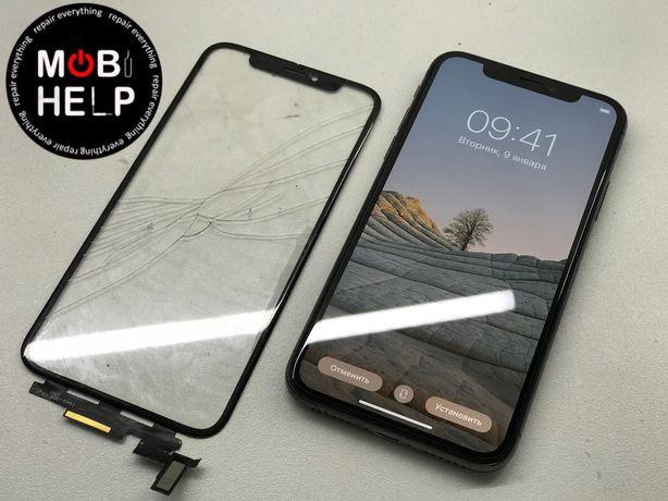 Замена стекла дисплея экрана iPhone Apple Watch Samsung Huawei Xiaomi