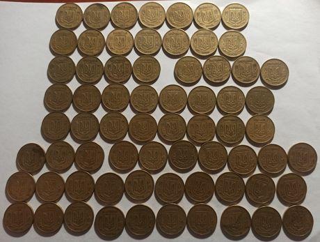 Продам лот из 68 монет Украины 50 копеек 1994-1995 город из оборота!