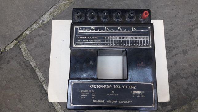 Продам трансформатор тока измерительный УТТ-6М2
