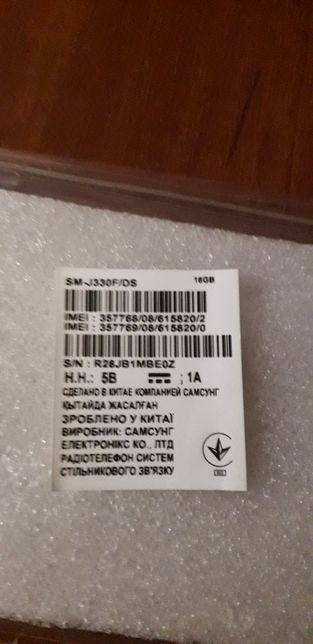 Продам чехол- бампер на самсунг J3 2017