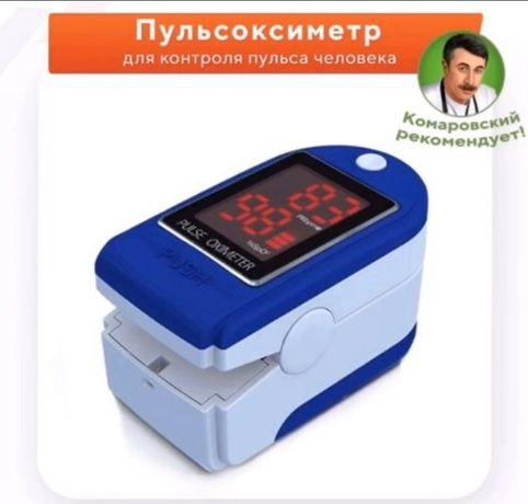 Пульсоксиметр Jziki JZK-302 оксиметр на палец для детей и взрослых