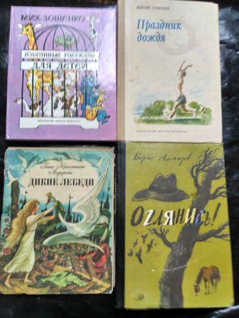 Детские книги СССР Большой выбор