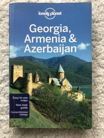 Przewodnik Gruzja Armenia Azerbejdżan lonely planet
