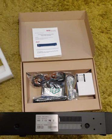Zestaw do  monitoringu. Rejestrator 16 kanałowy IP + 4 kamery IP 2Mp