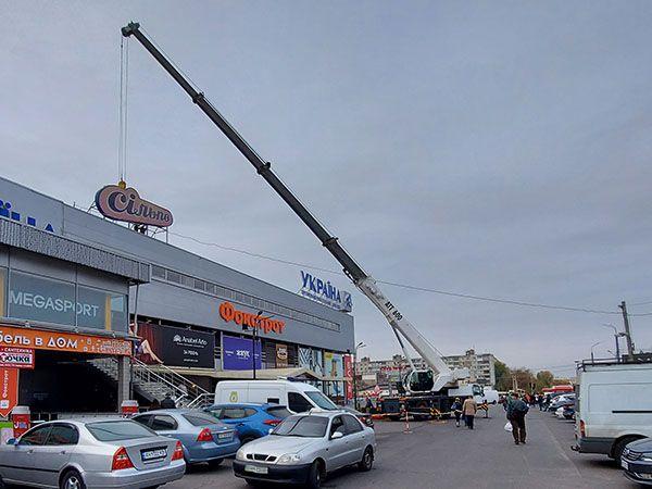 Аренда, услуги автокрана 50 тонн Харьков.