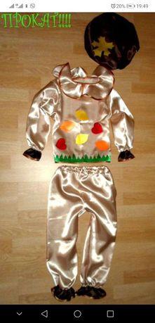 Гриб костюм карнавальний