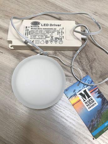 Kinkiet na lustro LED AJACCIO, przecena z 285zł na 144,80zł