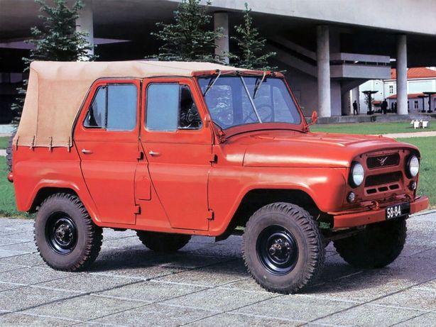 УАЗ 469 Бобик по запчастям