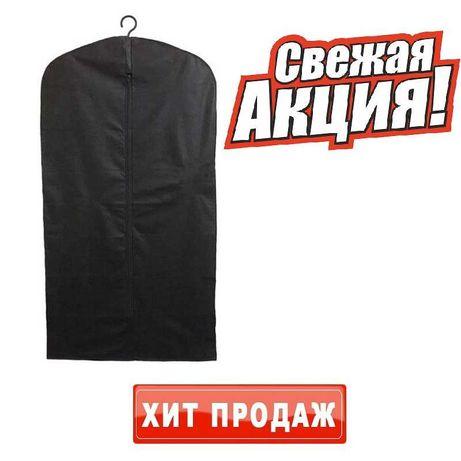 Чехол для одежды 60х105 см. BLACK