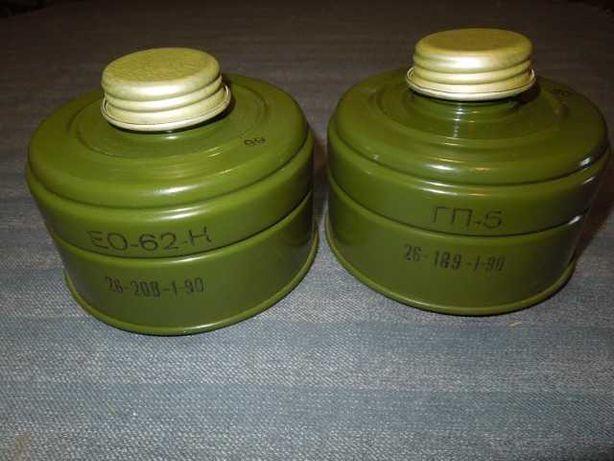 Фильтр противогазный ГП-5  ЕО-62-К. Противогазы ГП-5,чёрные.