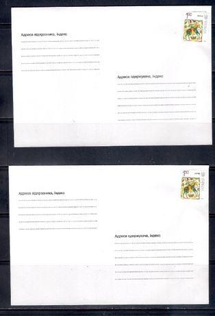 маркированные почтовые конверты для корреспонденции 1000 штук