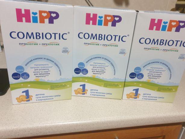 Детская сухая молочная смесь HiPP Combiotic