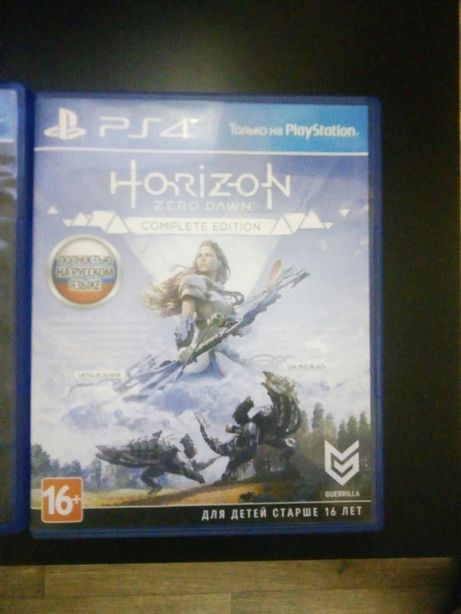 Продам или обменяю the last of us, horizon