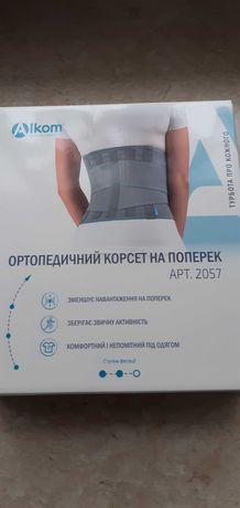 Продам ортопедичний корсет поперек 4р,окружнісь талії лежачі 105-115см